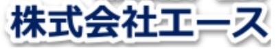 株式会社エース
