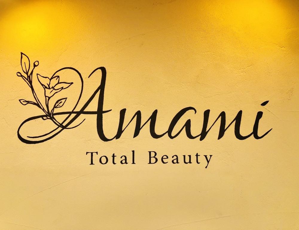 Amami Total Beautyからのお知らせ
