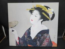 小川雨虹 美人画