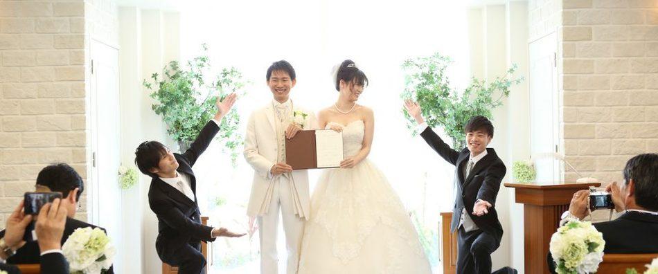 ☆しろたんも祝福☆ゲストへのありがとうwedding☆
