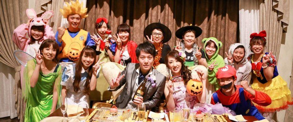 ☆大切なゲストへ感謝を伝える ハロウィンパーティー☆