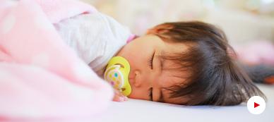 6ヶ月のお子様から利用できる無料託児室