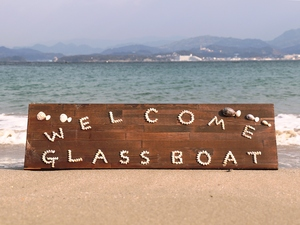 Welcome Glassboat ♪