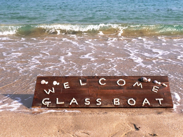 Welcome Glassboat ザブーン