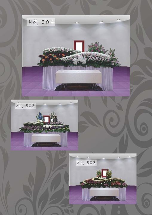 特別祭壇2