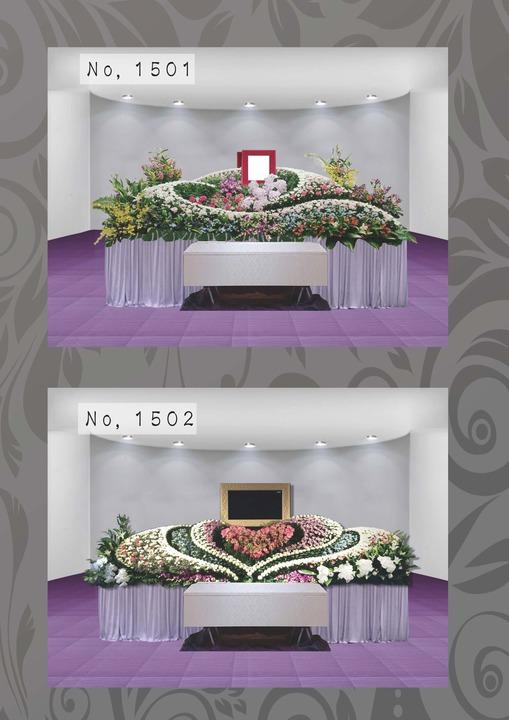 特別祭壇5