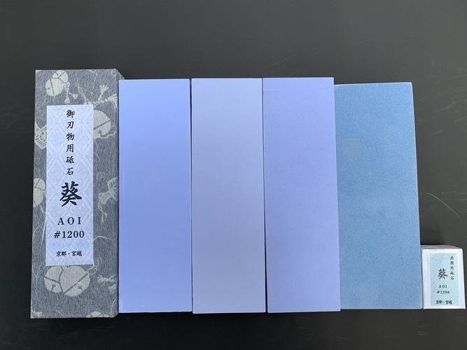 葵シリーズ発売