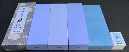 Release Aoi series