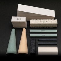 The sharpening stone for fine sharpening