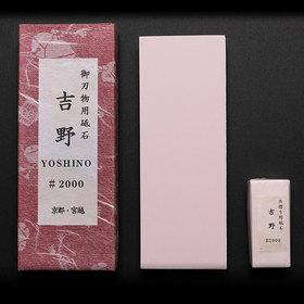 Yoshino #2000