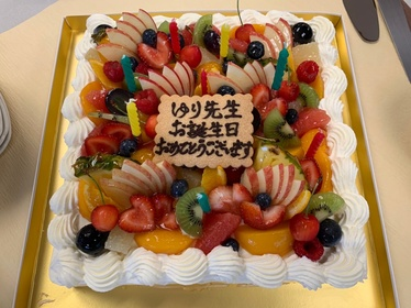 由利先生、お誕生日おめでとうございます!🎂
