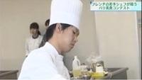 (769)スーシェフ木村氏 優勝!!