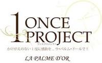 (772)ワンスプロジェクトムービー!!