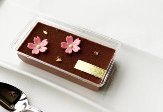 【新商品】桜とろり