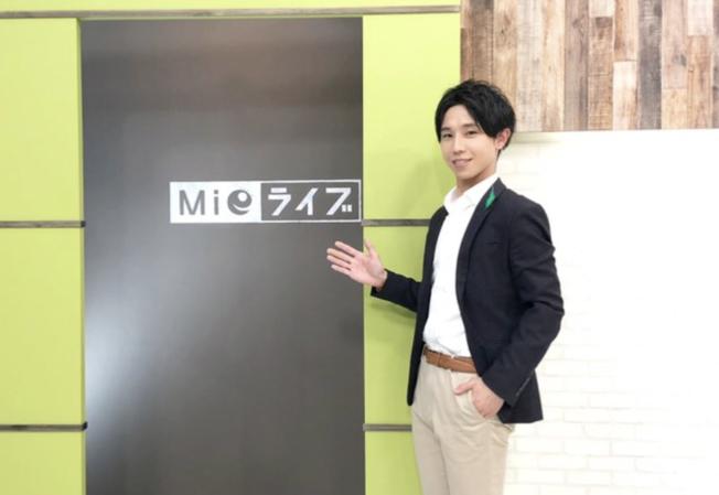 5/23(木)18:00〜18:55「Mie ライブ」放送予定