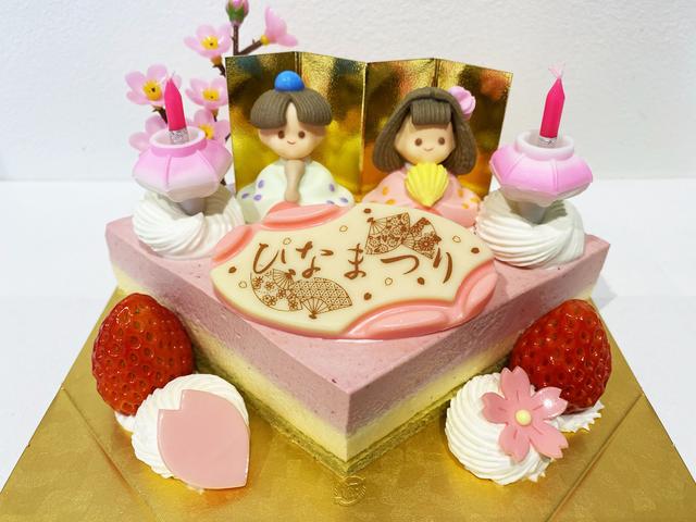 ひなまつりケーキのご案内
