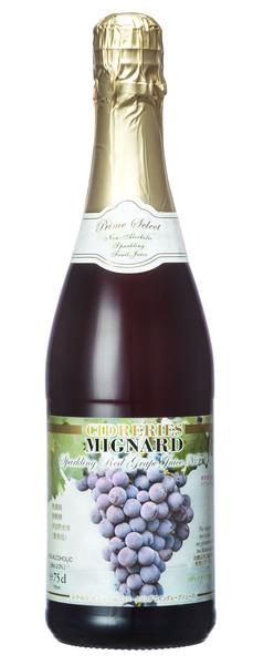 シドルリ・ミニャール スパークリング ワイングレープ ジュース赤