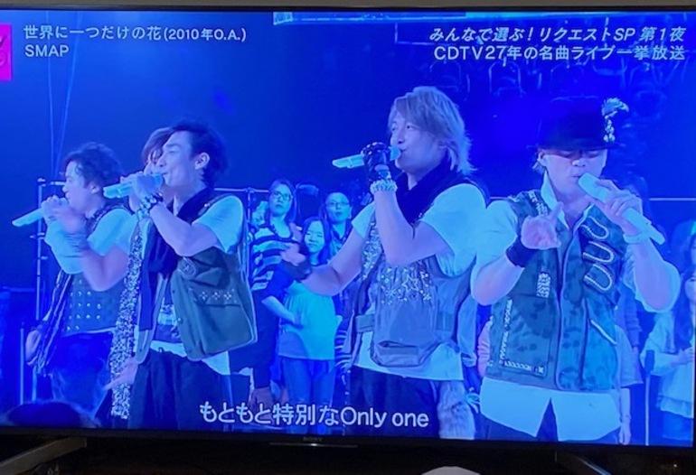 カウントダウンTV(*'∀')