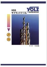 【VOLZ】サブランドドリル(カタログ)