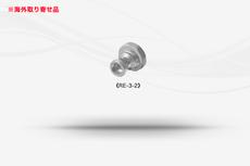 """【3/4""""ホースシステム 】違径ジョイント《No.RE3-2》"""
