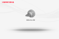 """【3/4""""ホースシステム 】 フレアノズル ワイドジェット《No.3DU-SL》"""