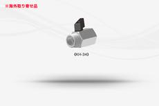 """【3/4""""ホースシステム】 チェックバルブ 《No.KH-34》"""