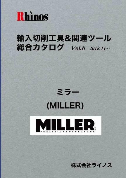 ミラー(MILLER)1