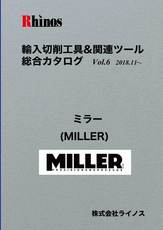 ミラー(MILLER)