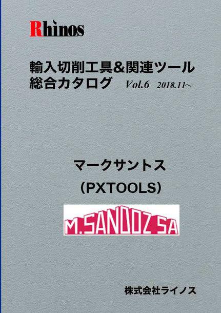 マークサントス(PXTOOLS)1