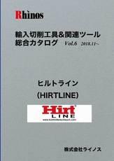 ヒルトライン(HIRTLINE)