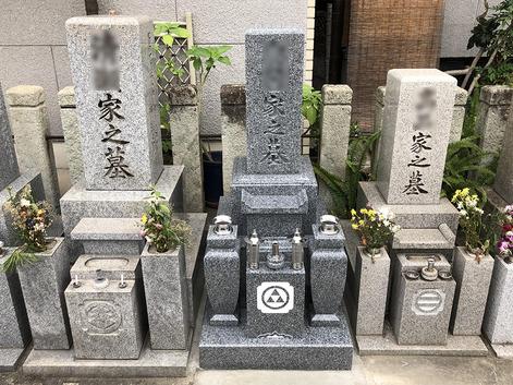 O家墓石工事(和墓)