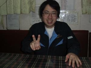 鈴木 康平