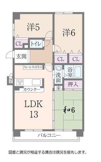 売買 姫路 ロイヤルオーク英賀保 中古マンション3