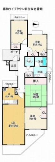 売買 姫路 藤和ライブタウン新在家 壱番館 中古マンション3