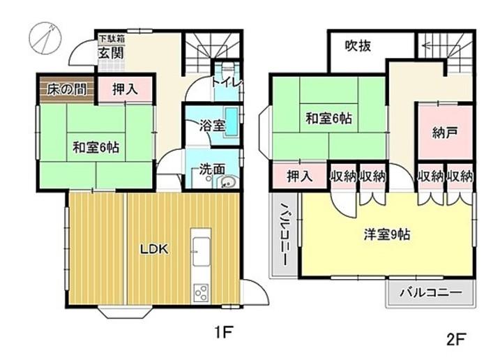 売買 梅ケ谷 広峰 中古住宅3