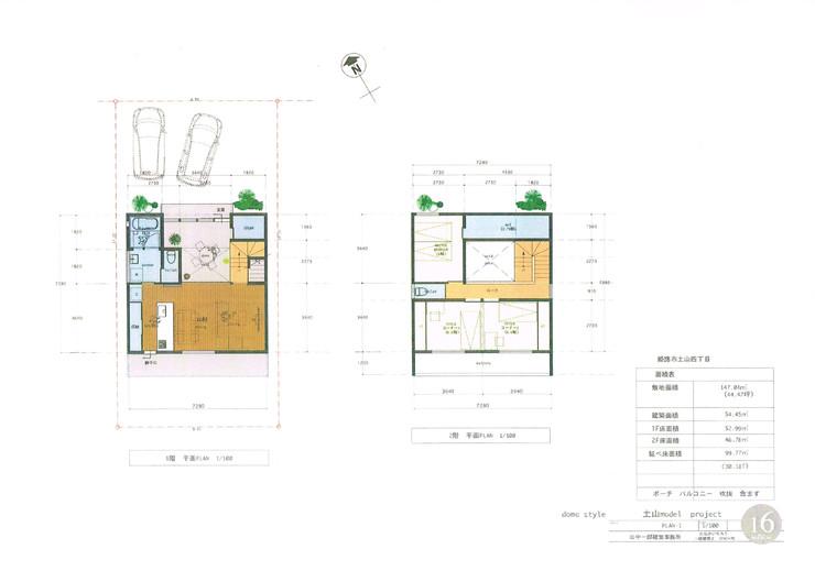 土山 モデルハウス 値下げ 新築後未入居 売買3