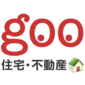 goo不動産