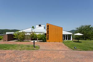 the Hills House Tsuyama
