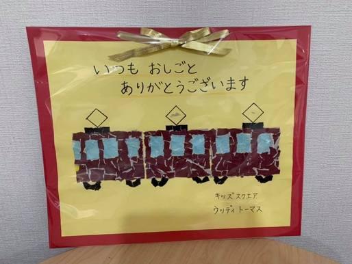 能勢電車さんにプレゼント