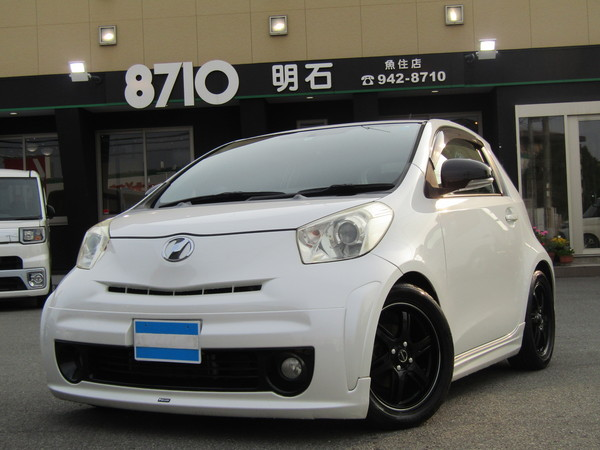 IQ GAZOO Racingtuned by MN ナビTV エアロ マフラー