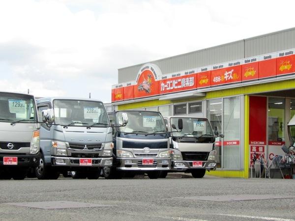 トラック市 -三好店-