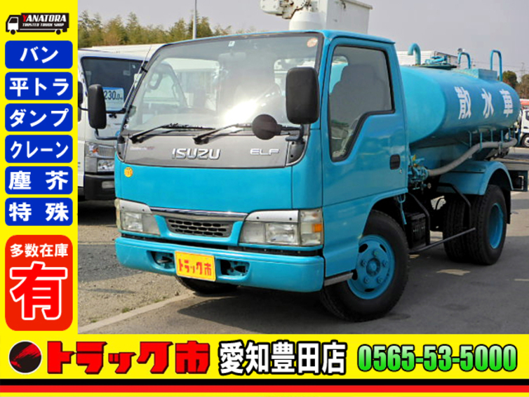 散水車 2000L