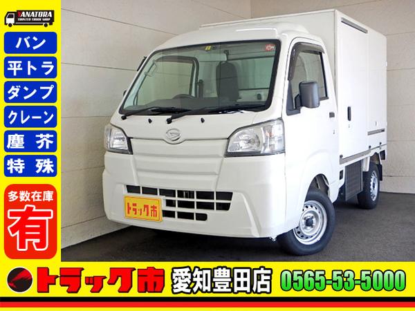 ハイゼットトラック 冷蔵冷凍車-7℃ サイドドア 樹脂スノコ AT車