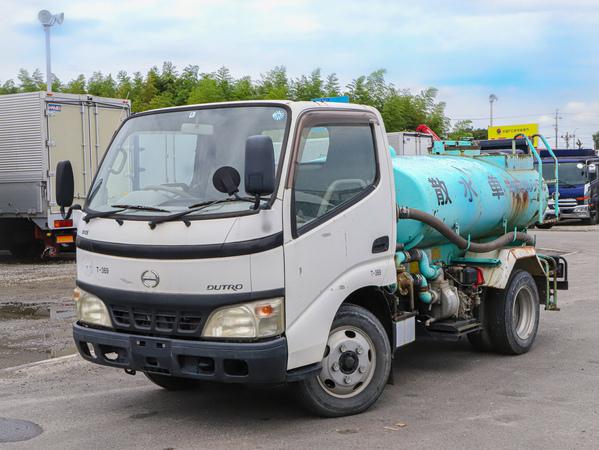 H17年☆2トン/散水車/極東/サブエンジン式