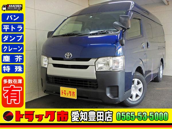 ハイエースV DX ガソリン車 5ドア 6人 AT車