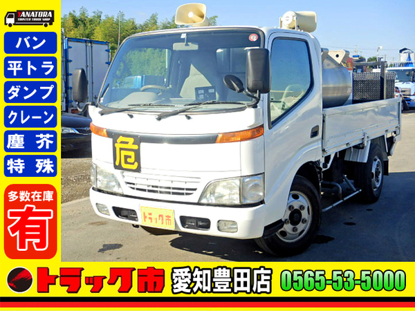 パワーゲート 灯油/軽油950L タンクローリー