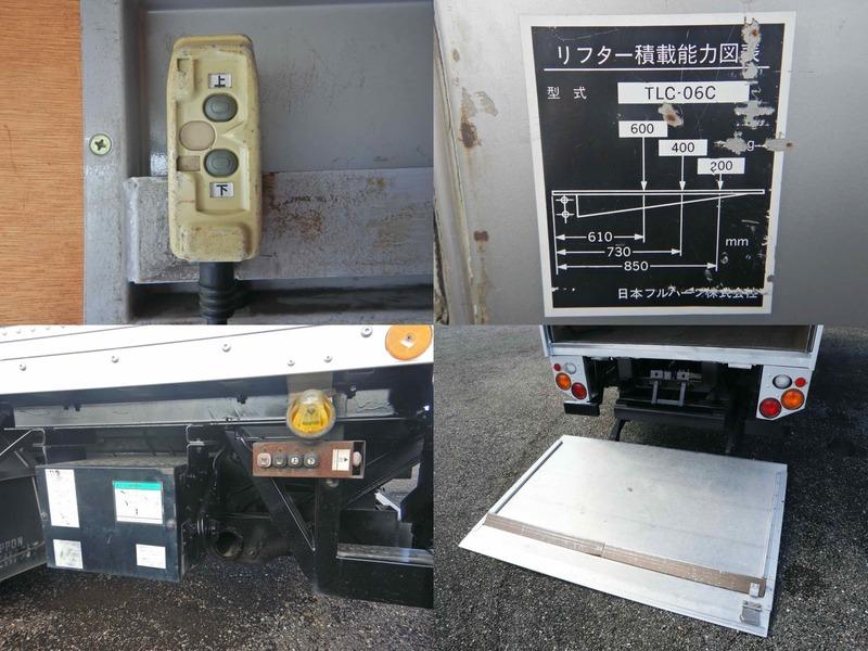 H20年☆全低床/3t/パワーゲート付/ドライバン/ロング