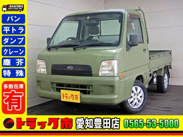 平ボディー 4WD 3方開 5MT