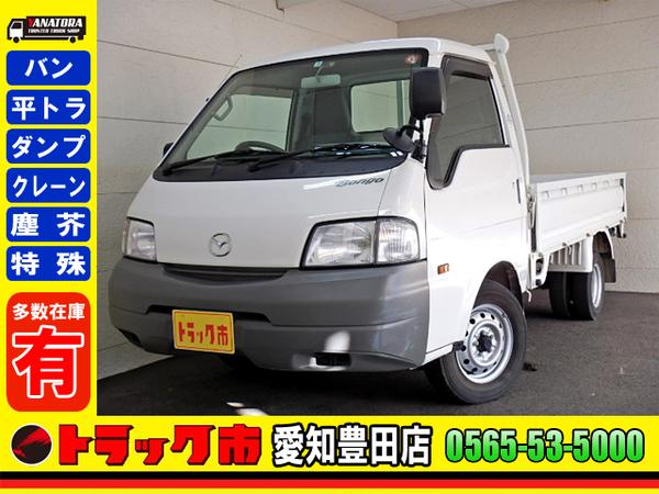 平ボディ ワイドローDX 小型 4WD AT!!