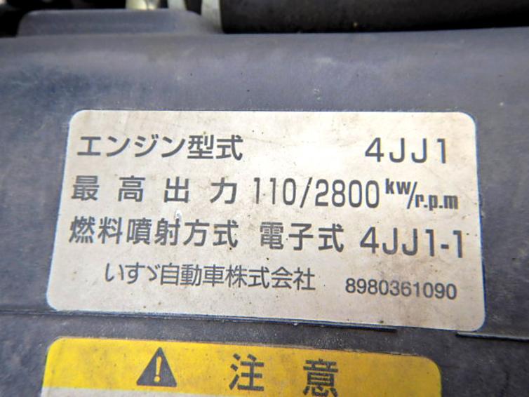 ボトルカー 2t 須河車体 AT車